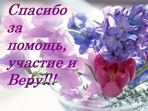 http://telbukov-pavel.ucoz.ru/_nw/2/16157069.jpg