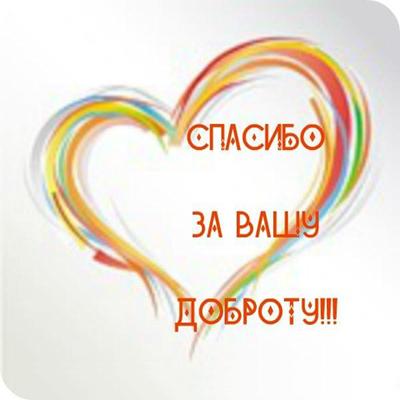 http://telbukov-pavel.ucoz.ru/_nw/2/27795963.jpg