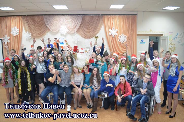 http://telbukov-pavel.ucoz.ru/_nw/2/33297111.jpg