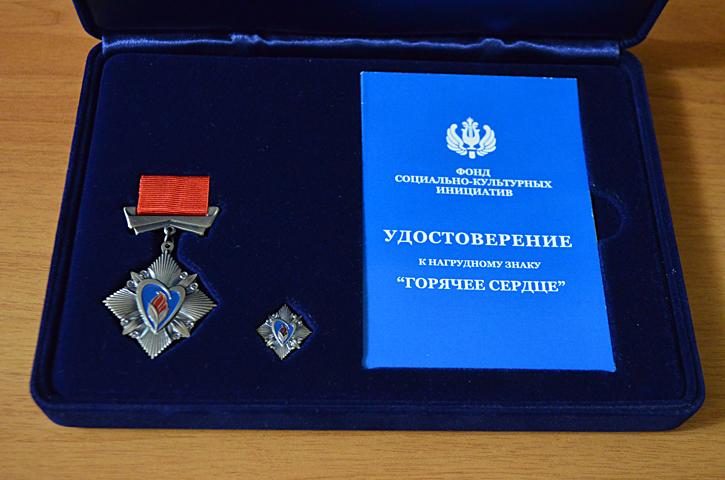 http://telbukov-pavel.ucoz.ru/_nw/2/54068204.jpg