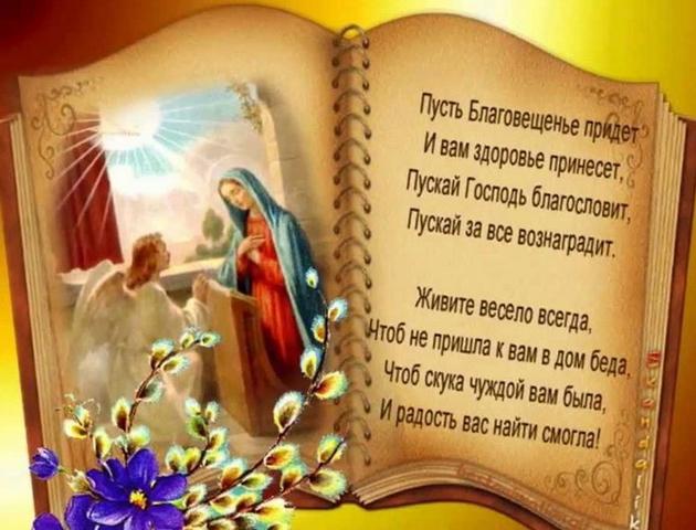 http://telbukov-pavel.ucoz.ru/_nw/2/62396518.jpg
