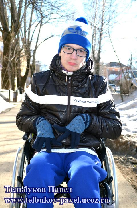 http://telbukov-pavel.ucoz.ru/_nw/2/69362312.jpg
