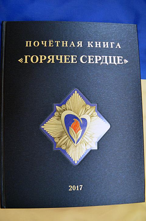 http://telbukov-pavel.ucoz.ru/_nw/2/73915718.jpg