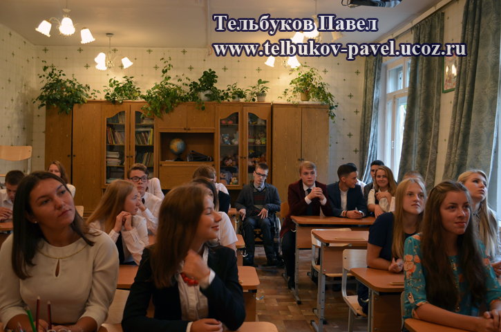 http://telbukov-pavel.ucoz.ru/_nw/2/77226106.jpg