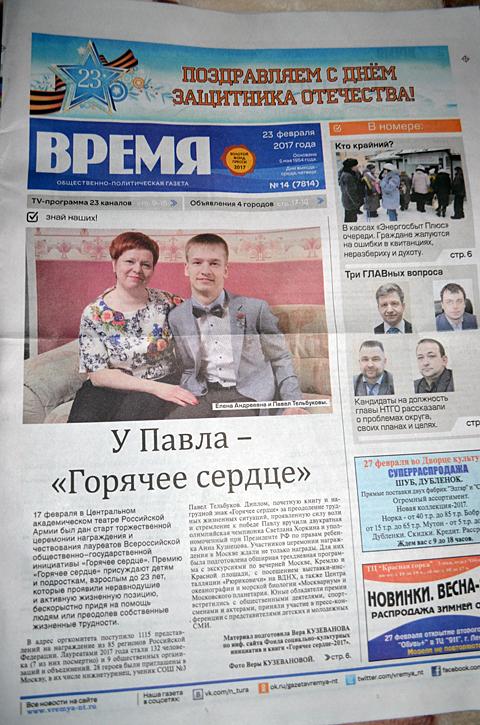 http://telbukov-pavel.ucoz.ru/_nw/2/82466707.jpg